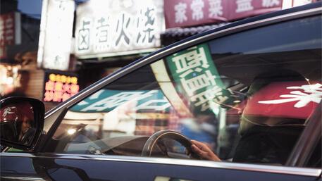 Shanghai Airport Transfer Car