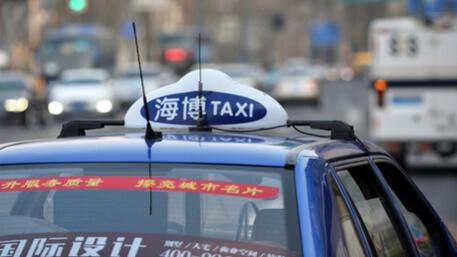 Taxi Shanghai