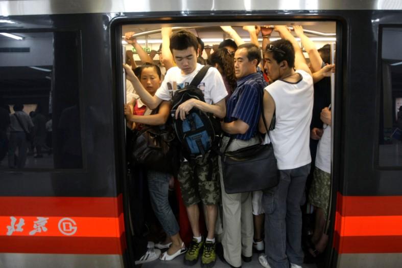 Crowd Subway Beijing China