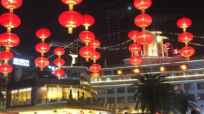 Shenzhen Shekou