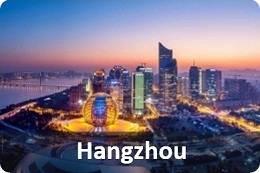 Hangzhou Airport Transfer