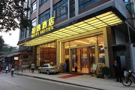 Boyi Hotel Best Canton Fair Hotels