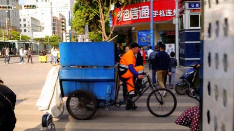 Trash In Shenzhen