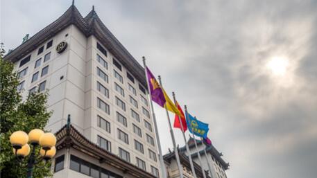Beijing Hotel Beijing City Guide For Business Travelers