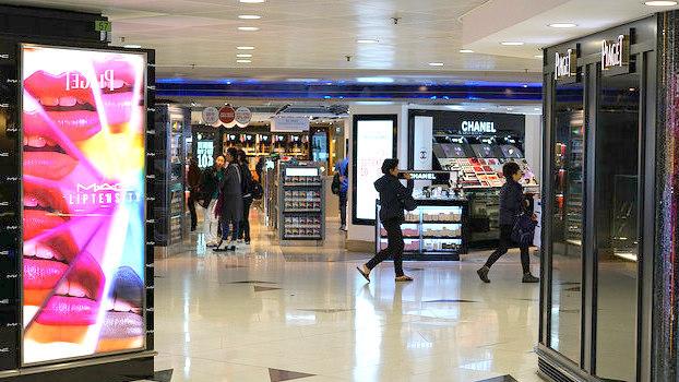y HK airport chanel