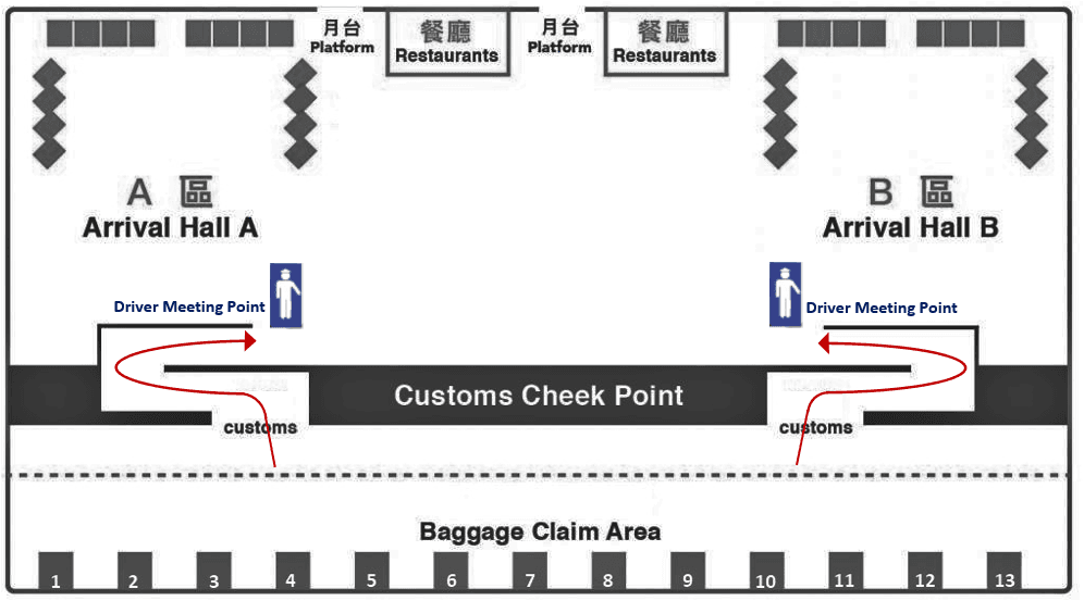 Hong Kong Airport Transfer: HK Airport Pickup_Arrival_Halls_A