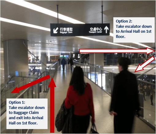 Hongqiao T2 Baggage Claim Area