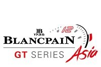 Events Hire Transportation for Blancpain