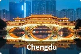Chengdu Airport Transfer