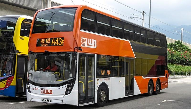 Hong Kong Airport to Shenzhen by public bus A43