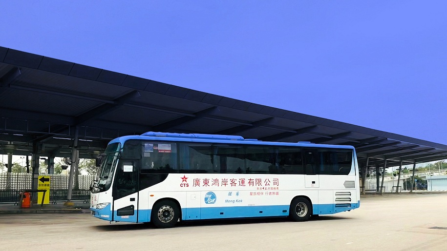Hong Kong To Shenzhen by Coach Bus CTS