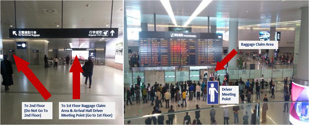 shanghai_hongqiao_airport_pickup_t2